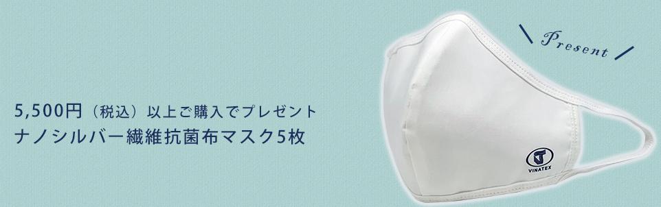 合計3万円以上ご購入でホームクリーム90gプレゼント