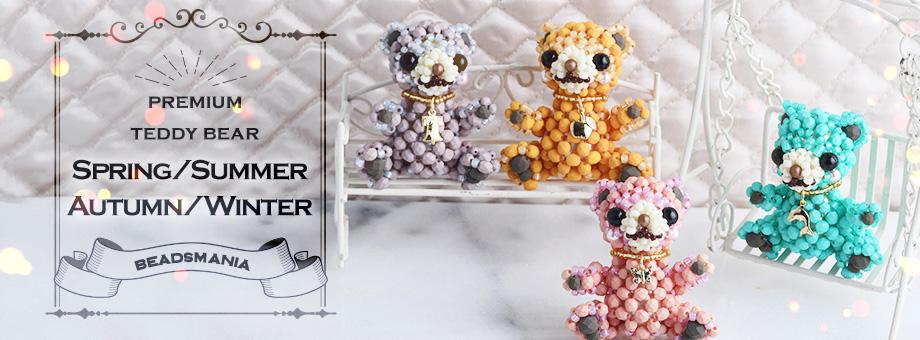 ステッチボックス〜Winter flowers〜