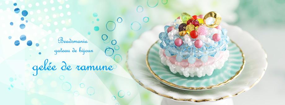 ステッチリース〜ハロウィン〜