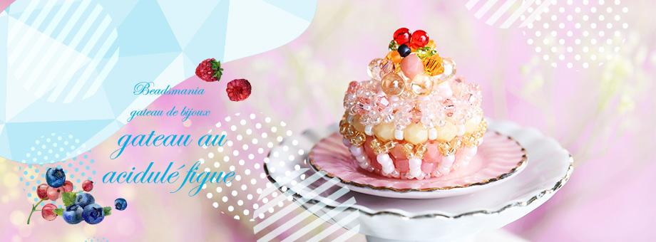 ビーズで編みぐるみ〜ウエディング〜