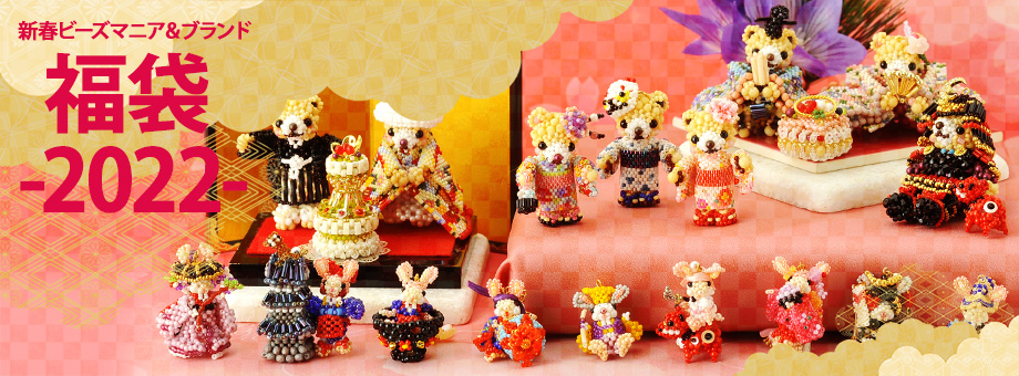 ビーズで編みぐるみ〜ミニロールケーキタワー〜