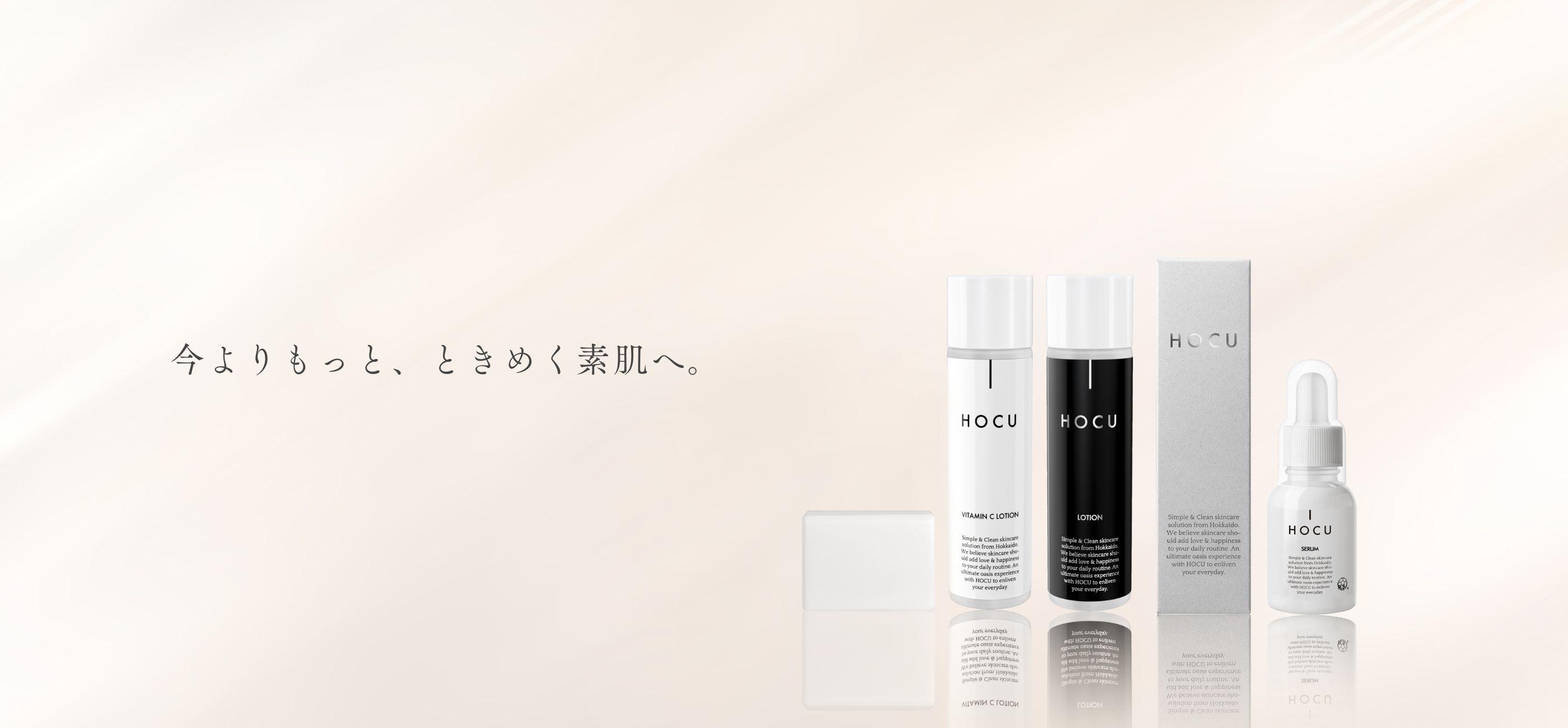 クチュリエコスメジャパン