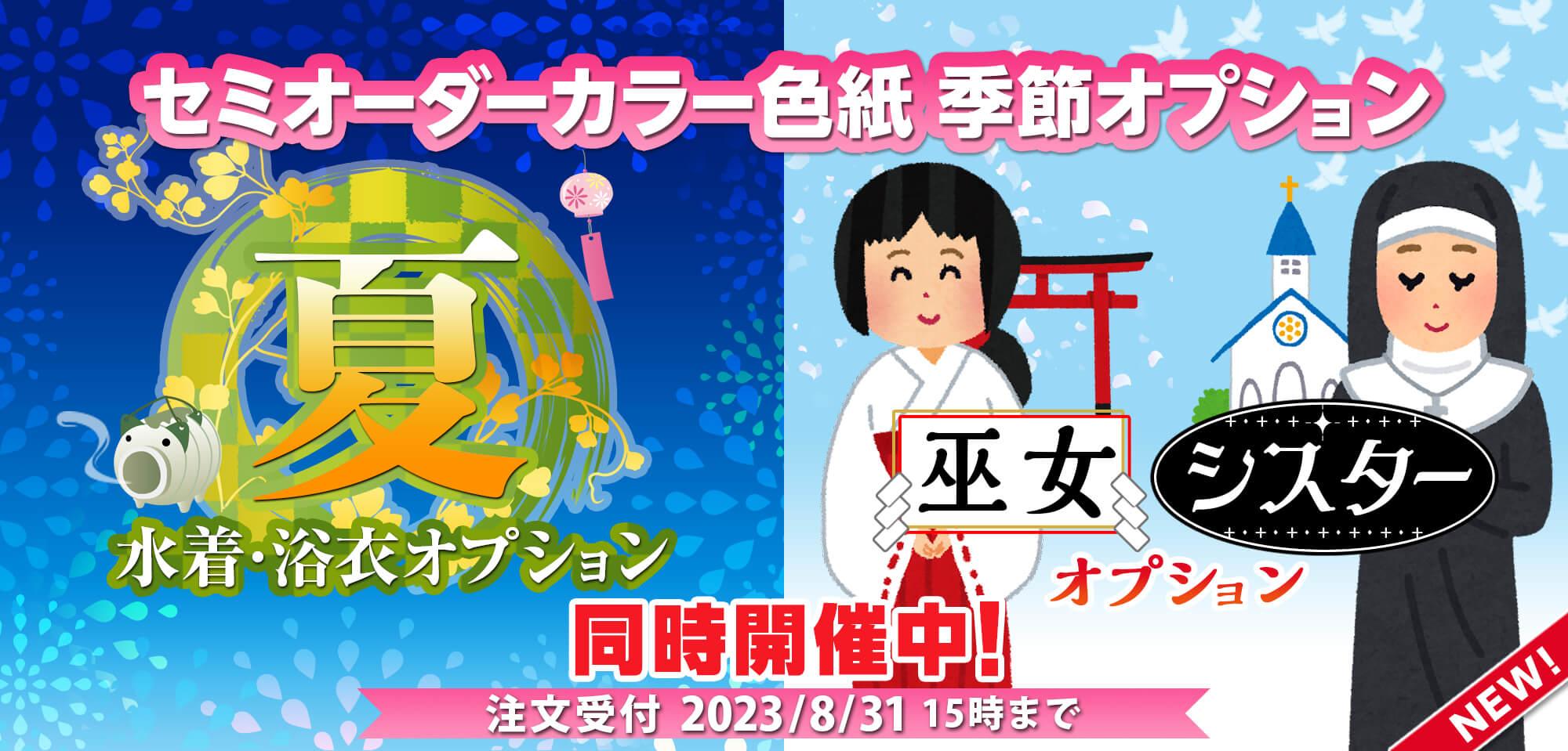 【受注販売】アニメ「テニスの王子様」20周年記念フラワーブーケ(生花)/Flanni