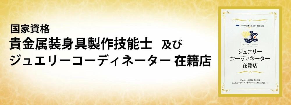 指輪,リング,18金,K18,18K,純銀,シルバー