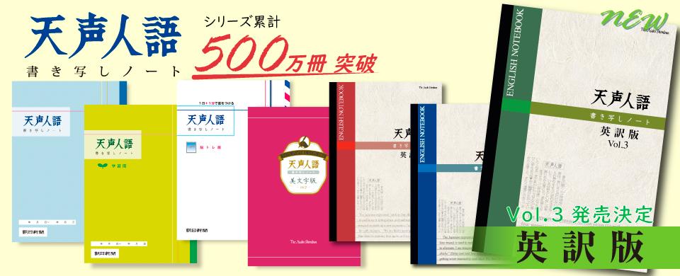 ニュース総まとめ2020