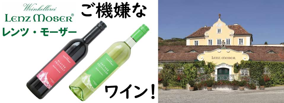 春は桜色ワイン