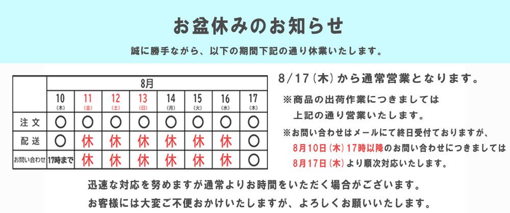 新商品!ぽめちゃんシリーズ 第2段!