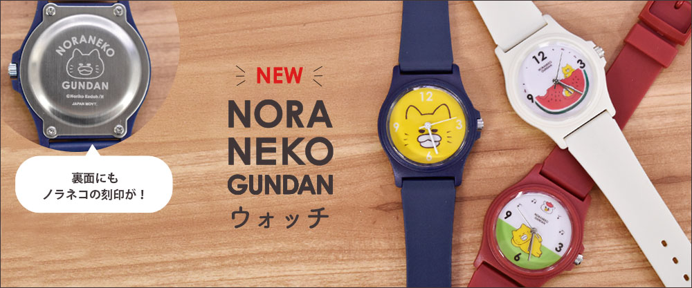 ノラネコぐんだんクッキーBOX 【ノラネコぐんだん展 オリジナル商品】