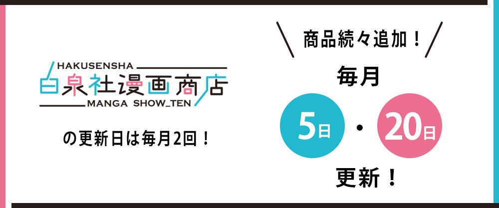 ぽめちゃんシリーズ