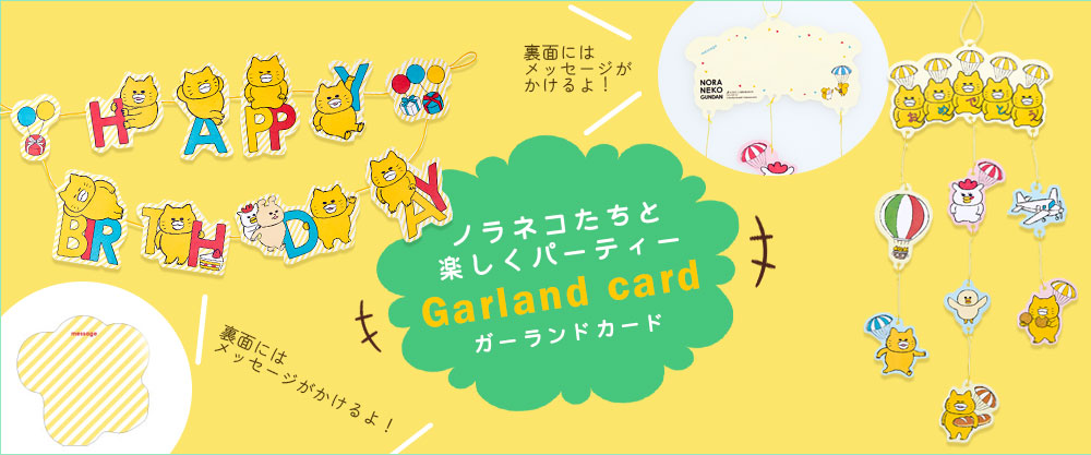 https://goods.hakusensha-shop.jp/shopdetail/000000000232/