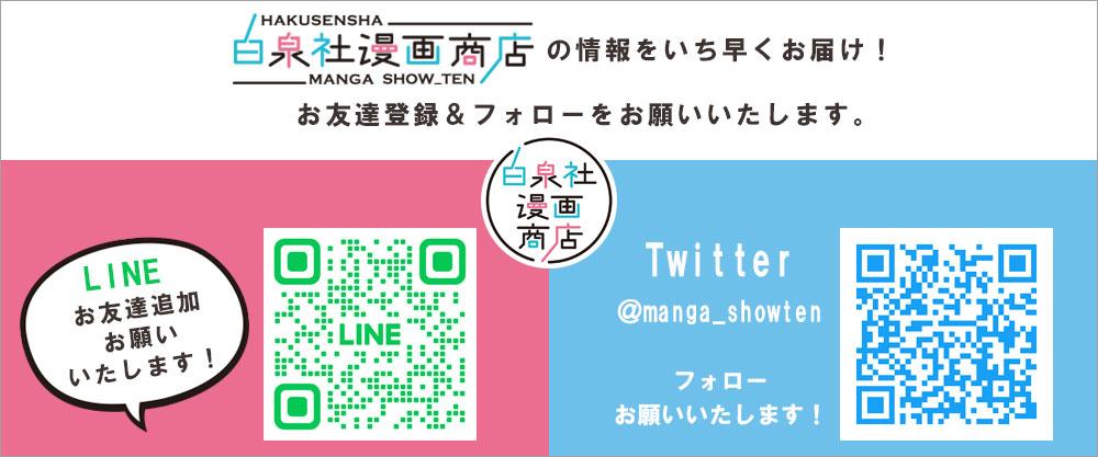 ノラネコぐんだん キッズTシャツ すいか(100cm,110cm,120cm,130cm)