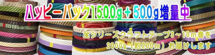 【手芸材料店メロウハウス】ワックスコード販売開始しました