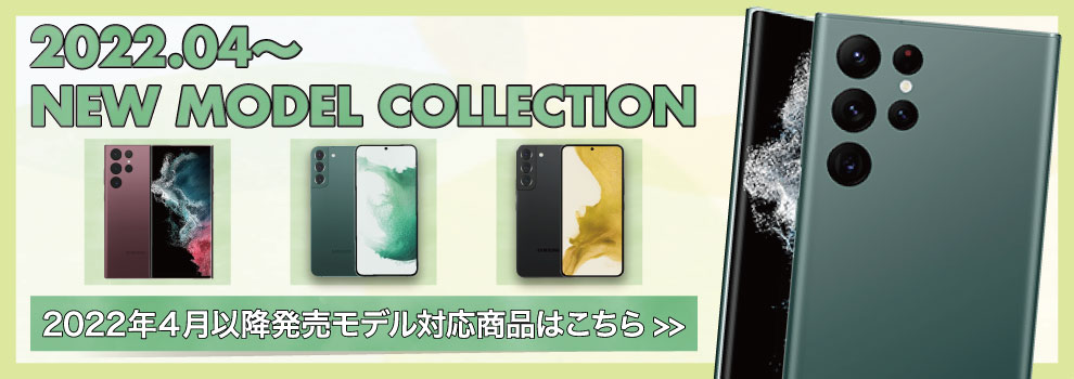 2019年Apple(アップル)【 iPhone 11 】【 iPhone 11 Pro 】【 iPhone 11 Pro Max 】 対応商品は2019年9月27日より順次発売!