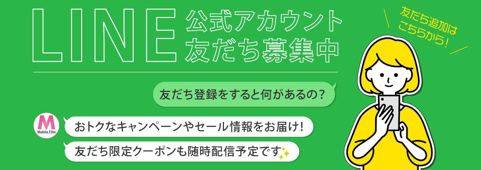 キッズフォン&mamorino5/4用ケースに新色登場!