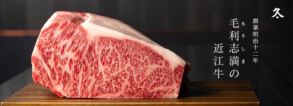 牛肉つくだ煮詰合せ