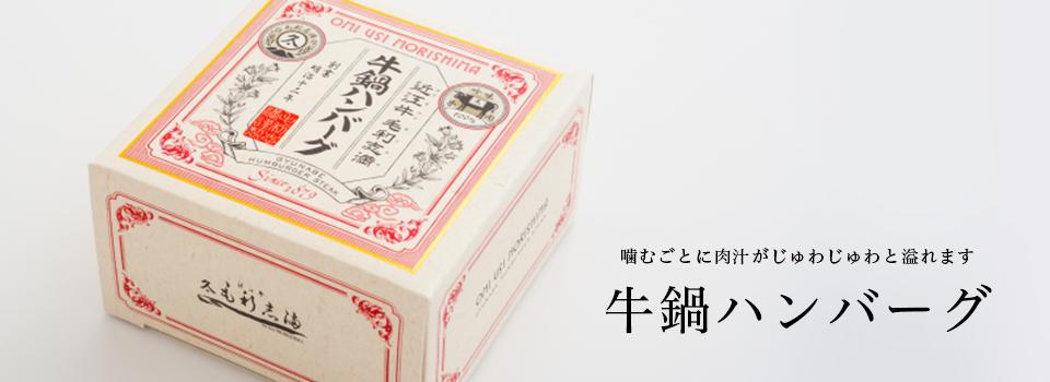 厳選和牛 赤身のステーキ